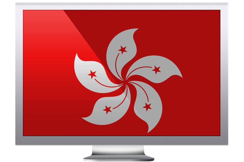 eLearning Hong Kong